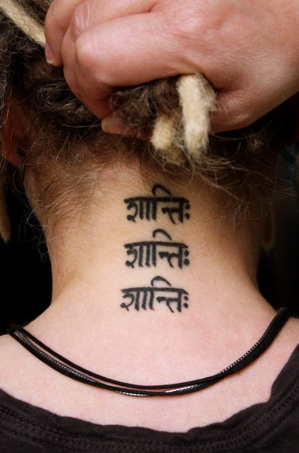 Best-Sanskrit-Tattoo-Designs